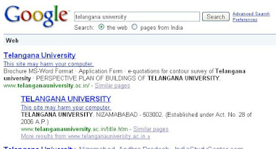 telangana-university-searched-on-google