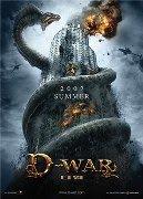 Download Guerra dos Dragões D War Dublado Rmvb
