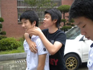 Korea gay blogspot