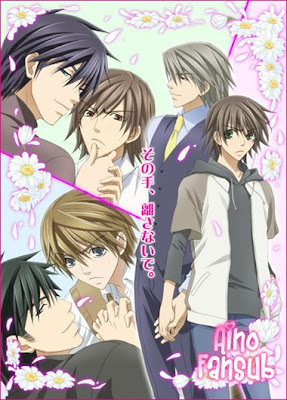 Junjou Romantica Temporada 1