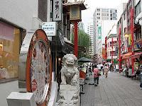 南京町,中国獅子