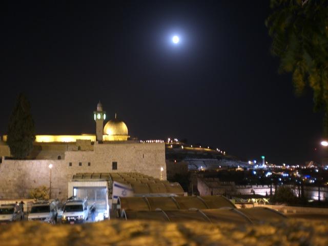 [Toward+the+TM+fr+the+SE+directly+E+at+Al+Aqsa+Mosque.jpg]