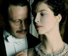 Coco Chanel and Igor Stravinsky, DVD