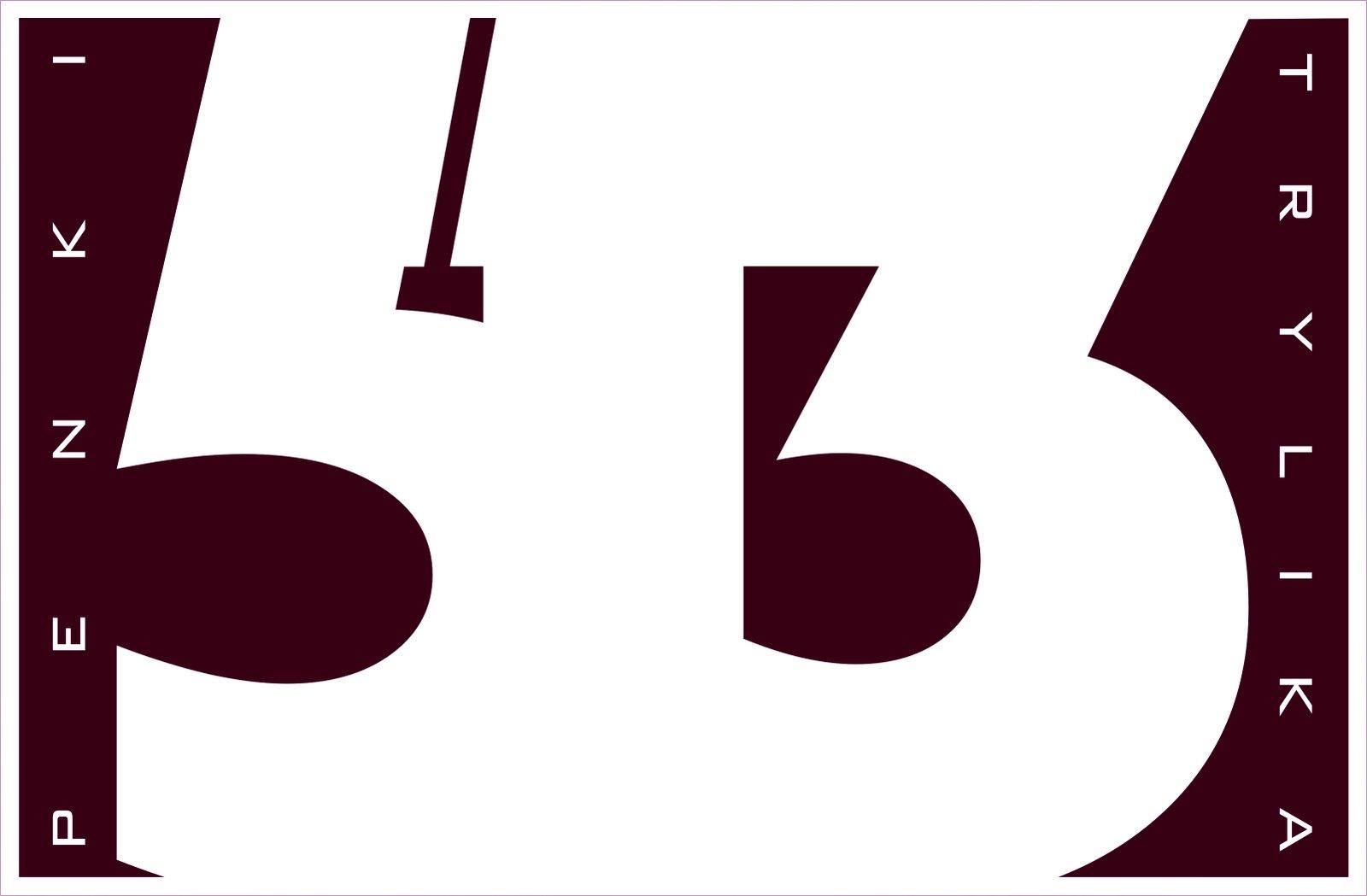 513 || MEDIA cache