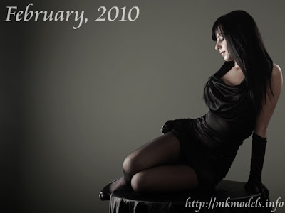 Ana Todoroska, Wallpaper for February 2010
