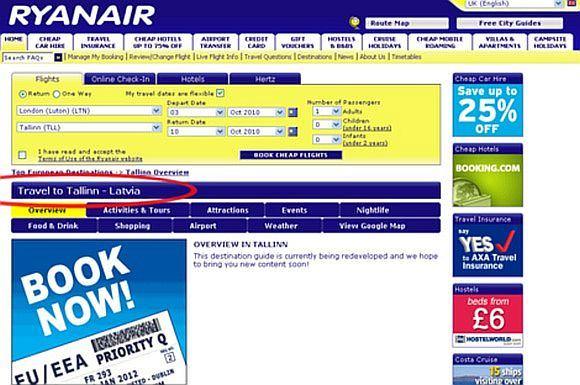 Сайт Дешевых Билетов