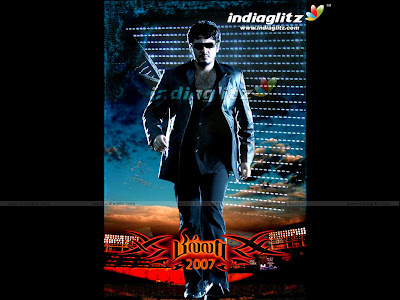 billa wallpapers. BILLA Wallpapers :: My Take