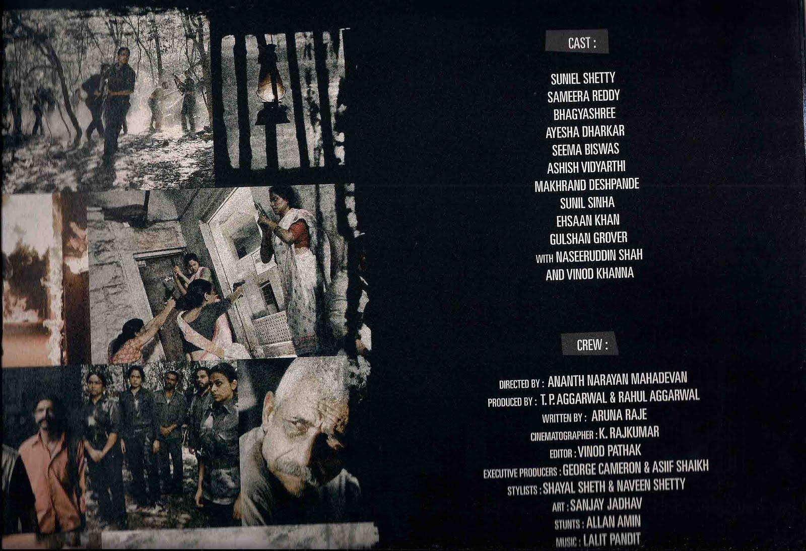 http://3.bp.blogspot.com/__eLM3QTxZsc/SxUZyfLWHXI/AAAAAAAAQb4/l2zWgt1Vatg/s1600/Bollywood-movie-Red-Alert-Wallpapers2.jpg