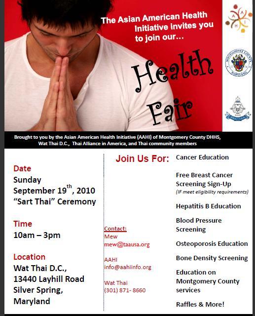 Asian American Health Initiatives Community Blog Wat Thai Health Fair