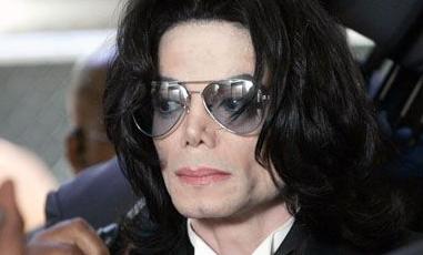 Encuentran marihuana en mansión donde falleció Michael Jackson
