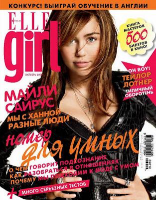 Miley Cyrus en la Portada de Elle Girl Rusia (Octubre 2009