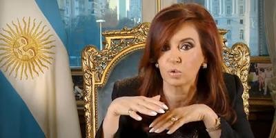 Cristina Fernández Rapeando