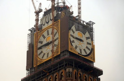 The Abraj Al-Bait Mecca clock: the world's largest