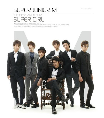 berita info super junior dan foto terbaru personil super junior