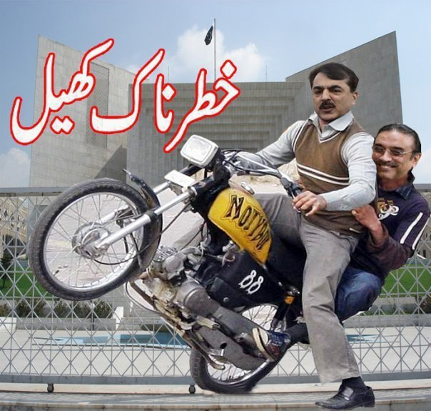 Pak: Funny Pictures Of Pakistani Politicians