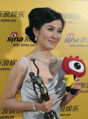 MichelleYe129 Actress Michelle Ye Photo Gallery