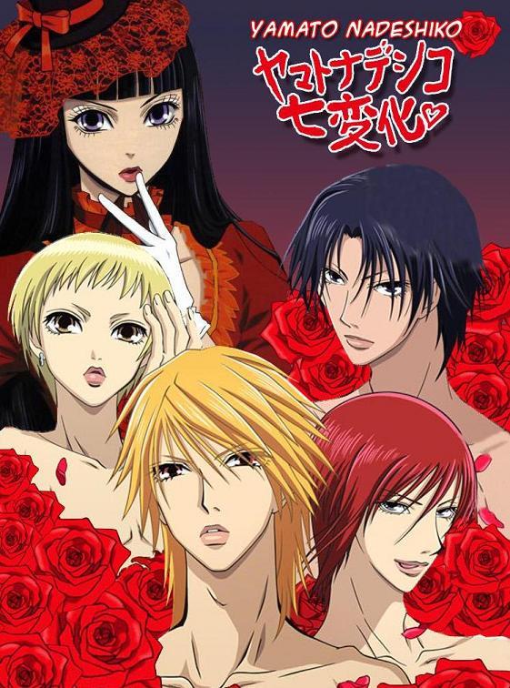 El anime con los chico mas lindos Yamato_Nadeshiko_Shichi_Henge%2B%2Bb04-05-2010_11