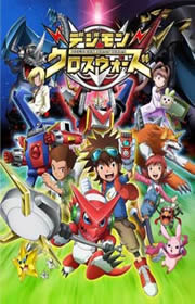 Digimon Xros Wars 56 sub español online