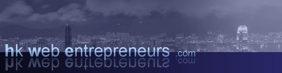 Hong Kong Web Entrepreneurs