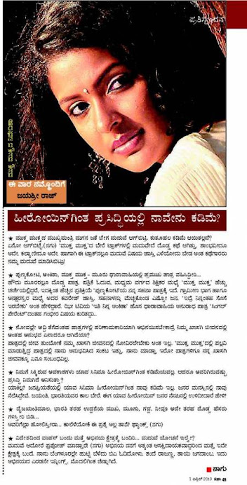 "I have my personal character slightly' just like her role in ""Mukta Mukta"" serial of ETV kannada ."