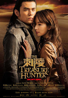 Treasure hunter -(aventura)