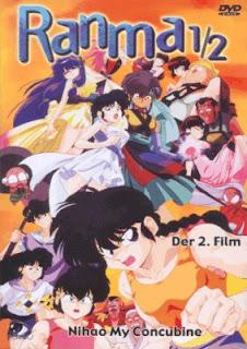 Ranma ½ la isla de las doncellas (1992)