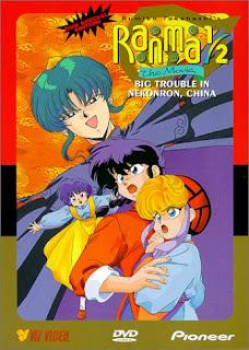 Ranma ½ : Gran golpe en Nekonron, China (1991)