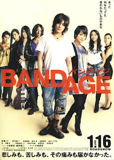 Bandage -(drama)