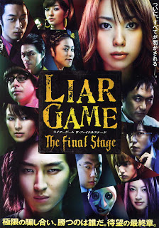 Liar game the final stage (2010)