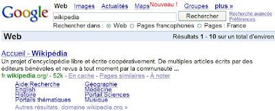 google liens multiples pour les noms de domaine