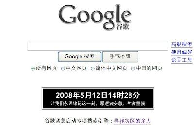 google chine en deuil