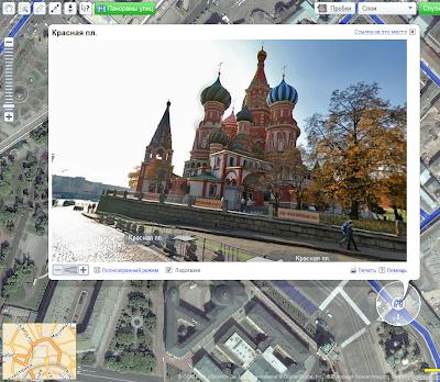 Vues panoramiques de Moscou avec Yandex
