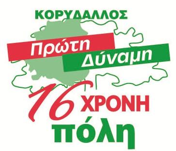 http://3.bp.blogspot.com/__lpX33zWxzw/TMLxAofsXyI/AAAAAAAABM4/s_2iEIAXJJA/s1600/16xr+1i+dinami.jpg
