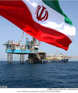 NATURAL GAS INDUSTRY IN IRAN