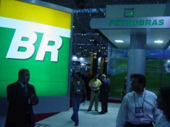 Simbolo de Petrobras