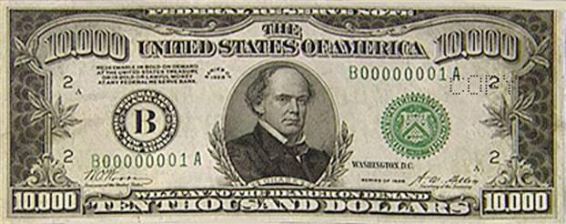 Straight Cash Homey.