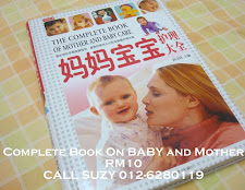 Used Baby & Mum Care Book