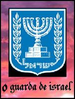O Guarda de Israel