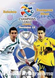 AFC CL Final 2010