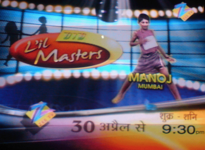 DID Little Masters on ZEE TV