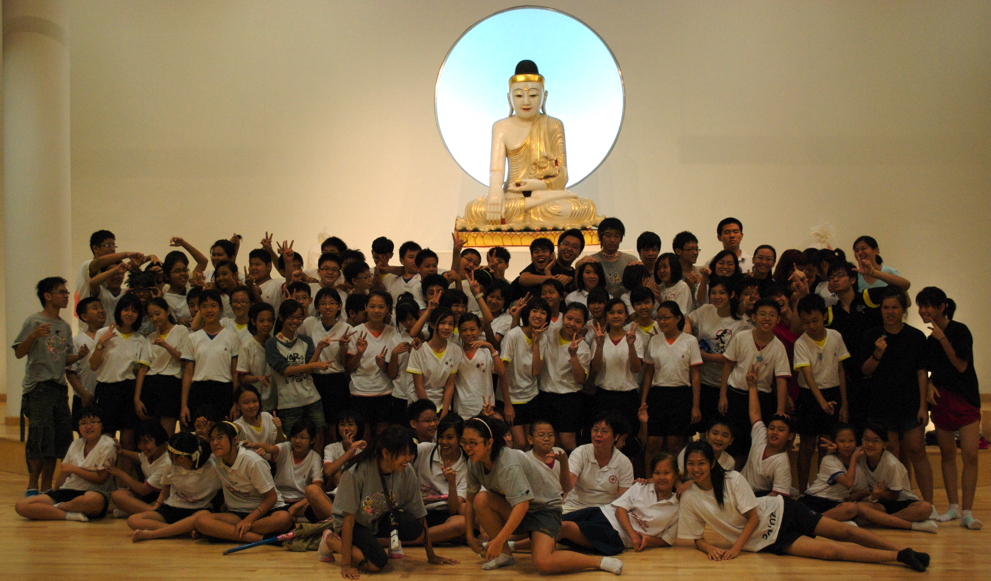west camp buddhist singles The midwest buddhist temple is a temple of the jodo shinshu school of buddhism, with roots in the pure land buddhist tradition jodo.