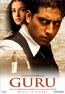 Guru Poster