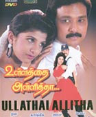 Ullathai Allitha movie
