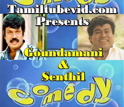 Tamil Comedy Jothika - TamilO