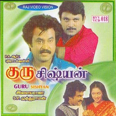 hd tamil comedy videos free download