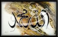allah muhammad Rasulullah SAW, Kekasih Allah