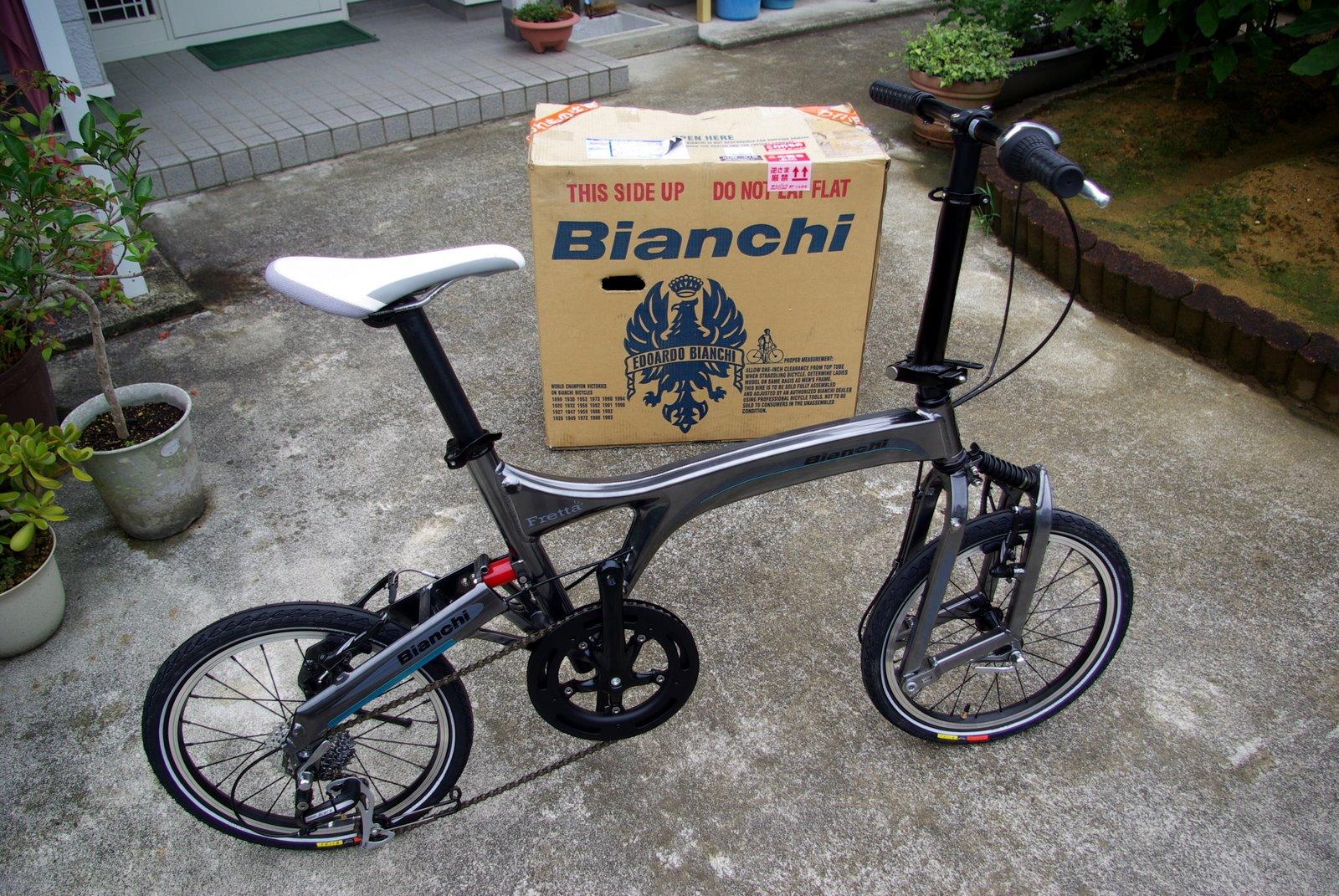 自転車の 自転車 高い 理由 : ... 自転車と言われている。)が