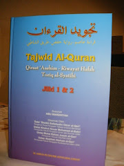 Tajwid Al-Quran RM 50.00