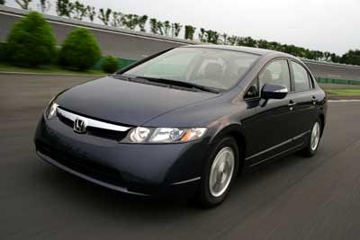 Compared to Honda Civic Hybrid