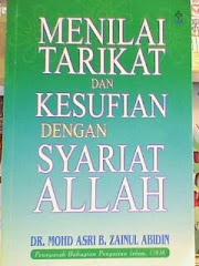 Buku As-Sunnah